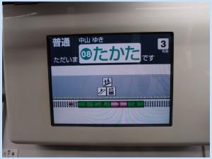 nn-E3-81-9F-E3-81-8B-E3-81-9F0064