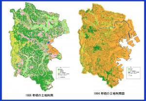 nnyokohama-E5-9C-9F-E5-9C-B0-E5-88-A9-E7-94-A8-E3-81-AE90-E5-B9-B4