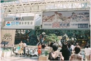 No.404 横浜、駅を巡るとりとめもない話