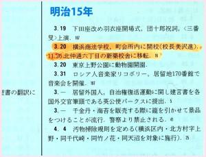 nn-E6-98-8E-E6-B2-BB15-E5-B9-B43-E6-9C-8820-E6-97-A5
