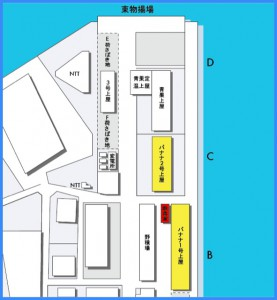 BB-E5-87-BA-E7-94-B0-E7-94-BA-E5-9F-A0-E9-A0-AD