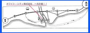 BB-E6-98-AD-E5-92-8C-E5-88-9D-E6-9C-9F-E3-81-AE-E4-B8-80-E5-A4-A7-E8-A8-88-E7-94-BB1
