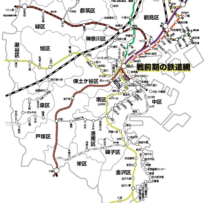 神鶴電気鉄道
