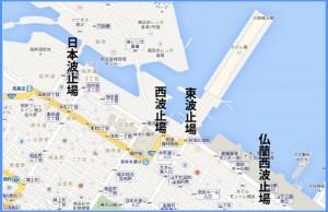 暦で語る今日の横浜【9月9日】