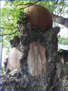 暦で語る今日の横浜【9月29日】