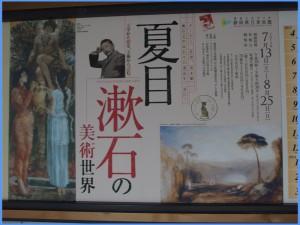 暦で語る今日の横浜【9月8日】
