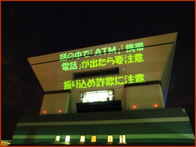 light_大桟橋埠頭ビル54
