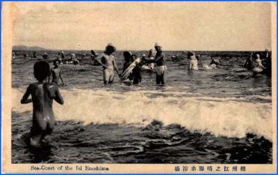 lig_絵葉書水辺の人々023