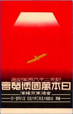light_横浜史料001