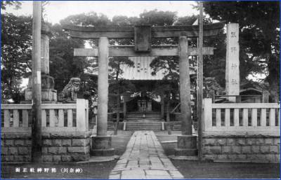 light_神奈川熊野神社正面