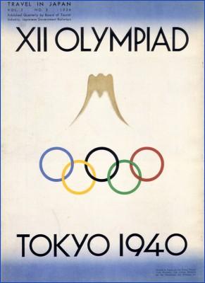 light_1940_TOKYO