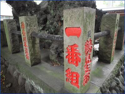 【一枚の横浜絵葉書】神奈川熊野神社(688話)