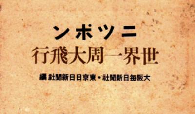 スクリーンショット 2014-11-07 20.04.08