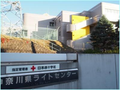 light_神奈川県ライトセンター