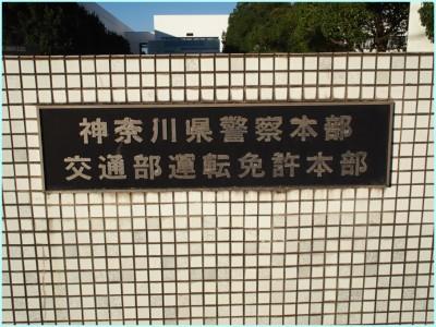 light_運転試験場入口