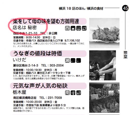 スクリーンショット 2014-12-09 1.52.45