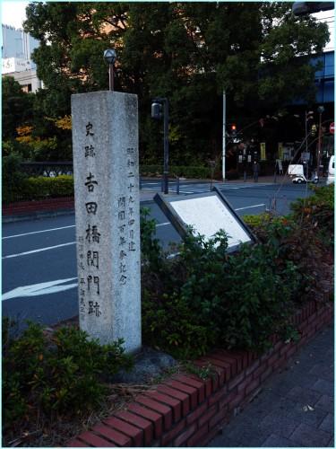 No.698 【横浜 橋物語】幻の橋?、吉田橋。