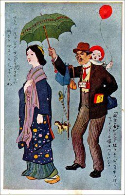 【今日の横浜】1月23日横浜輸出洋傘工業組合設立