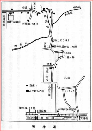 light_横浜資料144