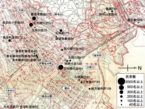 歴史地震第22号01-19 03.27.15