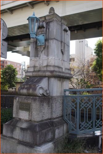 light20130929P9290085久良岐橋