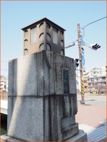 lightP3160036清水橋