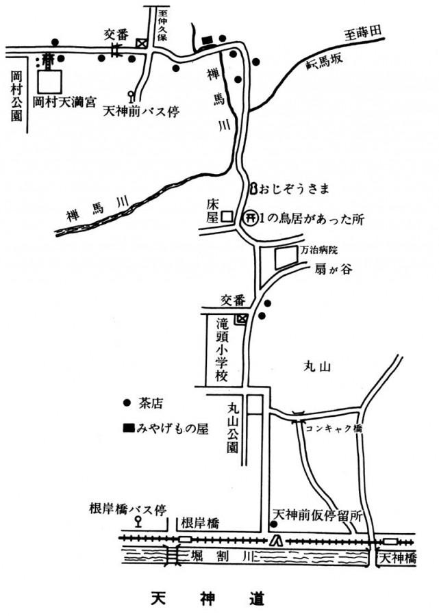 light岡村天神道