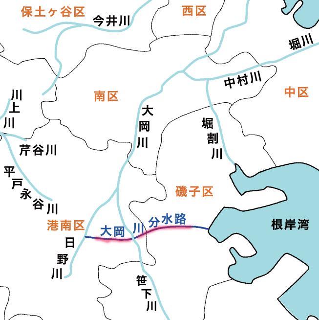 大岡川分水路位置図 2012-07-10 5.29.06