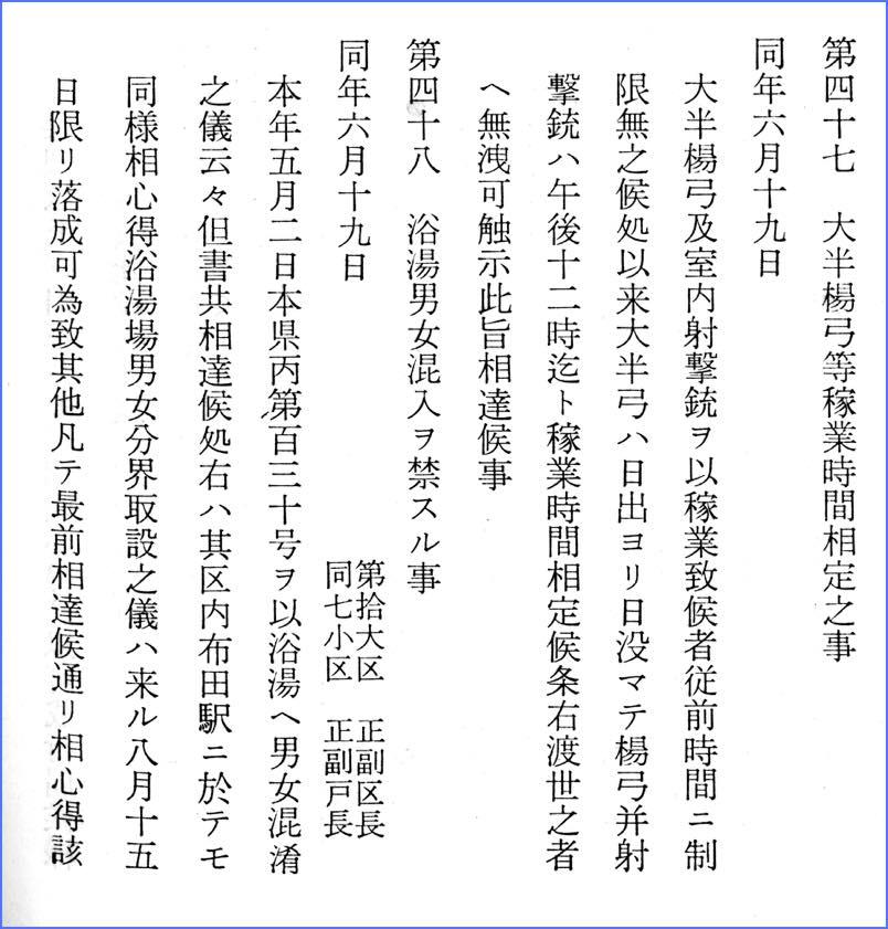 light神奈川県史M106月19日