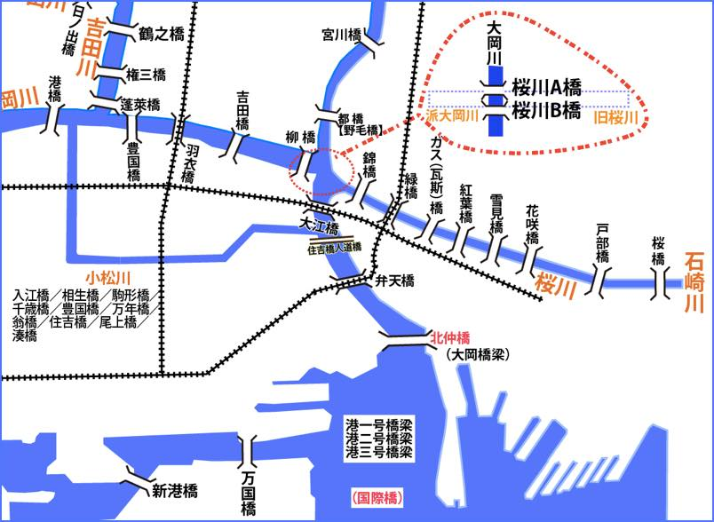 第825話【横浜の橋】No.15  北仲橋(大岡川河口)