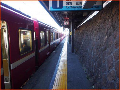 第852話 7月19日京浜急行と権現山の戦い