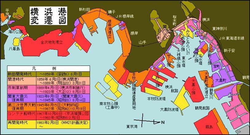 6横浜の埋立