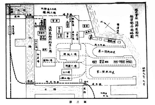 浅野造船所略図