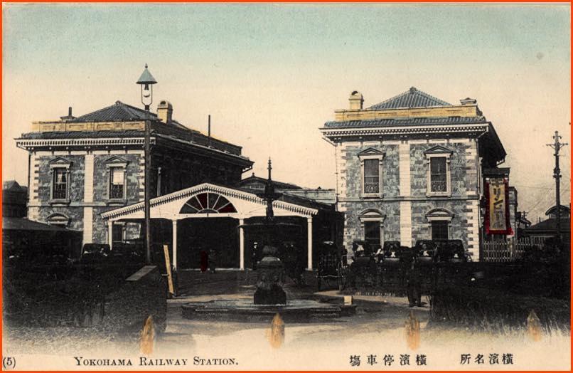初代横浜駅