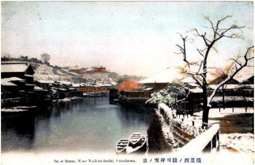第890話【横濱の風景】西之橋からみる風景