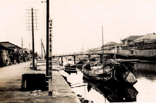 第899話【謎の風景】1910年(明治43年)3月