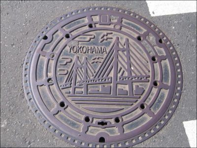 第914話【横浜路上観察】の手引