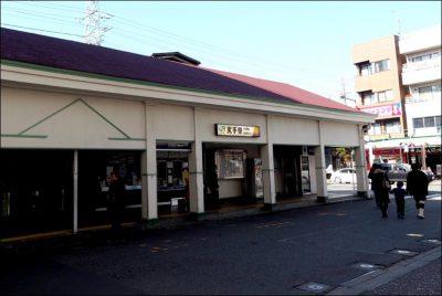 第936話【市境を歩く】川崎市境0