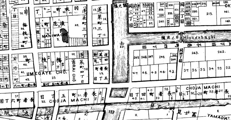 第950話 【大岡川】千秋橋の謎