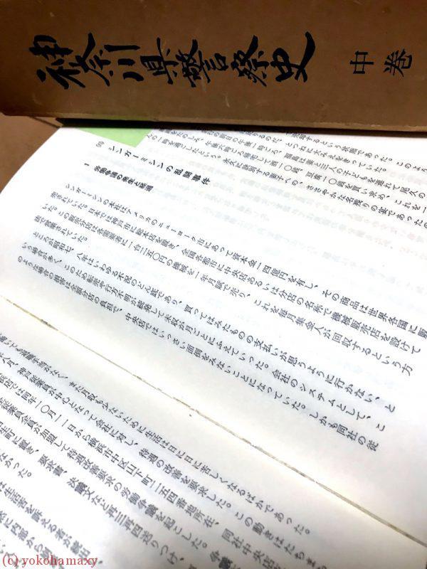 第990話 近代・ミシン・横浜(3)