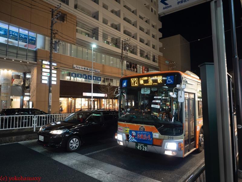 【バス物語】江ノ電バスラストラン